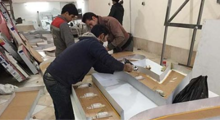 چاپخانه تابلو سازی سیوان مشهد