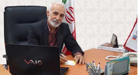 چاپخانه چاپ و گرافیک علی