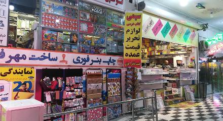 چاپخانه چاپ ظفر