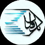 محمد پورندافیان