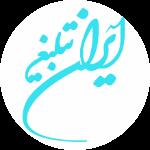 هادی الله وردی
