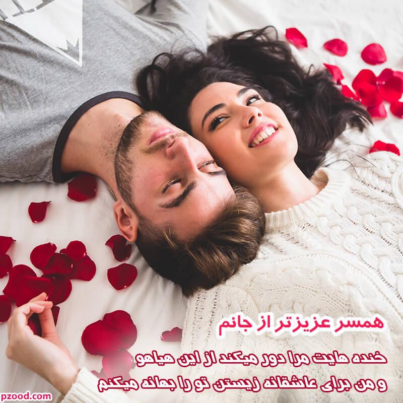 کارت پستال آنلاین عاشقانه