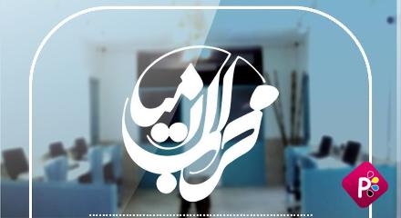 چاپخانه چاپ محراب ارمیا