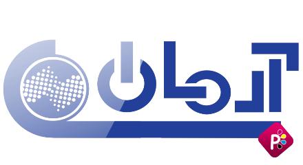 چاپخانه مجتمع چاپ آرمان