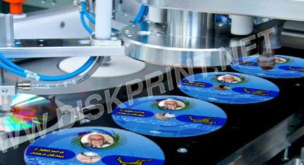 چاپخانه دیسک پرینت