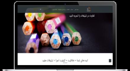 چاپخانه گروه طراحان نوین