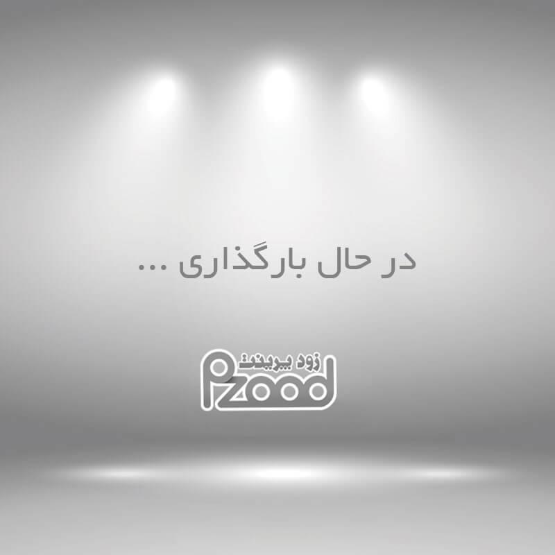 اطلاعیه بنر عزاداری دهه اول محرم