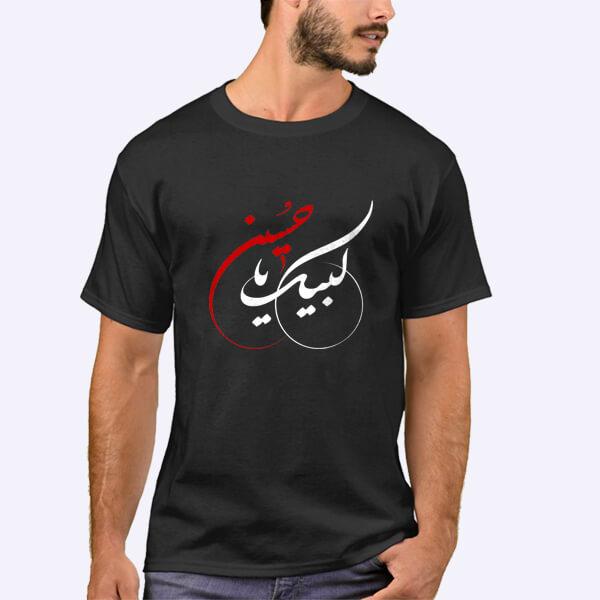 چاپ تیشرت محرمی مشکی لبیک