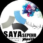 سایا سپهر