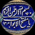 محمدرضا آراسته