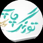 حسینعلی هادی پور