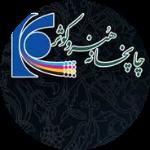 چاپخانه کوثر شهریار