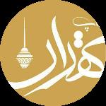 چاپ تهران