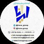 چاپ ایران