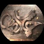 چاپ انصار