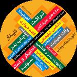 سید محمد فلاح زاده
