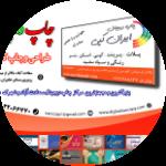 کارت ویزیت خدمات چاپ دیجیتال، دانلود طرح رایگان چاپخانه و تابلوسازی