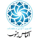 چاپ و تبلیغات الماس جنوب شیراز