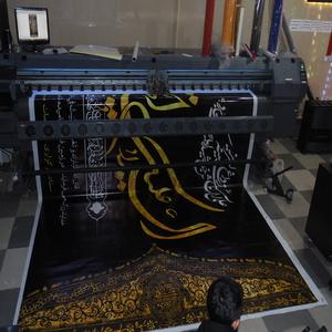 نمونه کار چاپ