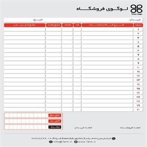 گروه طراحی و چاپ شیراز